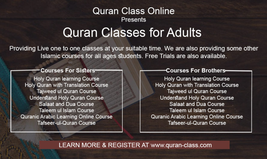 Online Quran Classes are available for adults with FREE Trial Class.